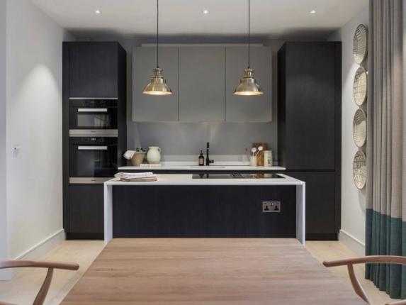 Кухня Molly